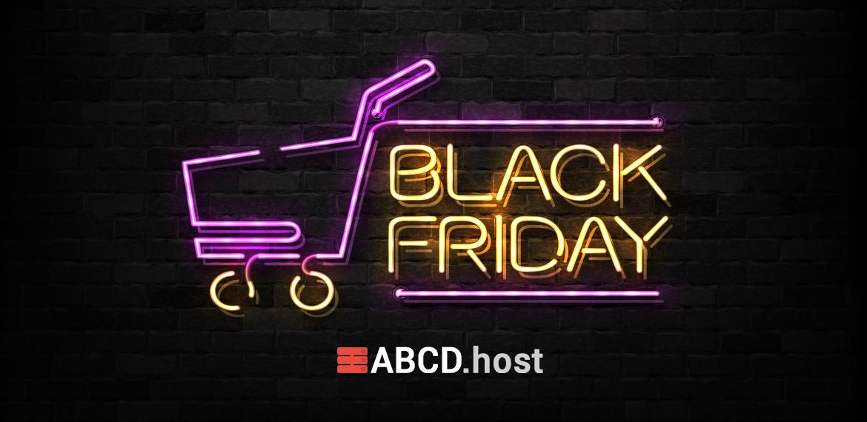 Черная Пятница на abcd.host